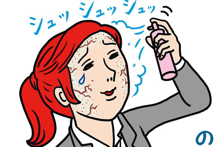 綺麗になりたいなら乾燥からお肌を守れ…!